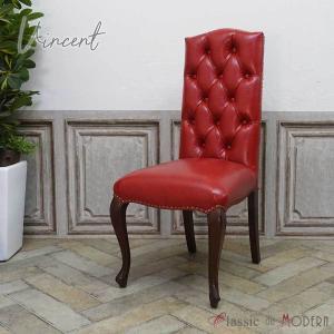 ハイバック チェア チェスターフィールド 1人掛け カフェ ダイニング 食卓 椅子 ワンルーム 英国 アンティーク ヴィンテージ レトロ 9014-5P63B classic-de-modern