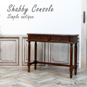コンソールテーブル アンティーク サイドテーブル スリム 店舗什器  美容室 エステサロン オフィス レトロ ナチュラル シャビー フレンチ A4015-5|classic-de-modern