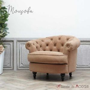 1人用 ソファ 一人掛け チェスターフィールド かわいい おしゃれ リビング 新生活 ワンルーム アンティーク ソファー ヨーロピアン nm1p39k|classic-de-modern