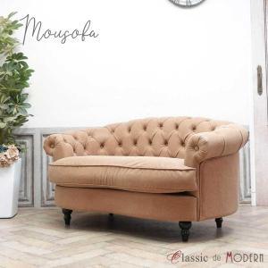 2人用 ソファ 二人掛け チェスターフィールド かわいい おしゃれ リビング 新生活 ワンルーム アンティーク ソファー ヨーロピアン NM2P39K|classic-de-modern