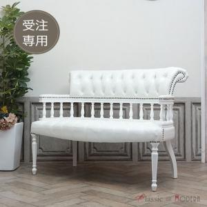 受注生産用  2人掛け チェスターフィールド ソファ 二人用 ソファー 長椅子 ヴィンテージ アンティーク イギリス 英国 レトロ order-9001-2|classic-de-modern
