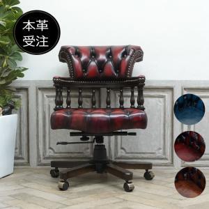 デスクチェア 本革受注生産用 オフィスチェア チェスターフィールド 書斎 ヴィンテージ アンティーク イギリス 英国 order-9001-of-leather-washoff|classic-de-modern