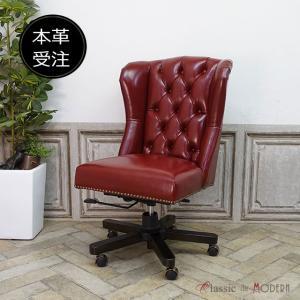 レザーデスクチェア 受注生産用  オフィスチェア チェスターフィールド 書斎 ヴィンテージ アンティーク イギリス 英国 order-9013-of-leather|classic-de-modern