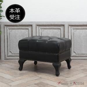 受注生産用 本革スツール チェスターフィールド ベンチ アンティーク イギリス ヨーロッパ ヴィンテージ ビンテージ order-9015-s-leather|classic-de-modern