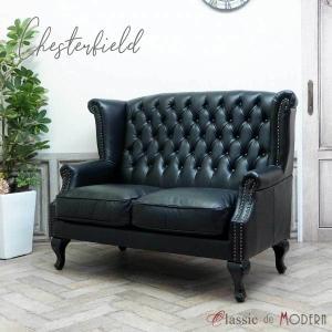 ダブルソファ チェスターフィールド 長椅子 ウィングチェア ハイバック 英国 イングランド ホテル オーダーメイド レトロ ヴィンテージ SA-346|classic-de-modern
