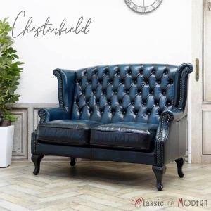 ダブルソファ チェスターフィールド 長椅子 ウィングチェア ハイバック 英国 イングランド ホテル オーダーメイド レトロ ヴィンテージ sa925b2-l9k|classic-de-modern