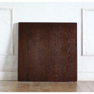 カフェテーブル アンティーク調 ディスプレイ 店舗什器 サイドテーブル用 天板 角型 60cm ブラウン tb-60s-5 classic-de-modern