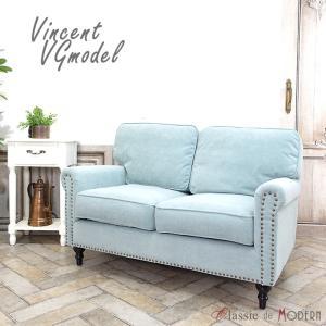 品名・品番 ソファ VG2F238K  サイズ W 125cm x D 75cm x H 83(座ま...