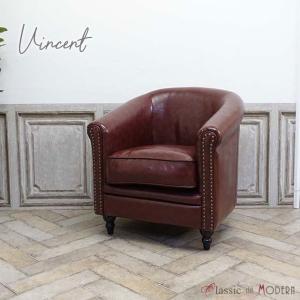 チェスターフィールド ソファ 1人掛け ソファー 一人用 長椅子 ヴィンセント  ヴィンテージ レトロ シャビー 英国 イギリス ラウンジ カフェ vla1p56k classic-de-modern