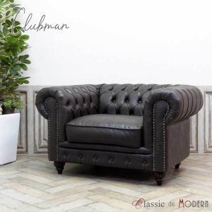 チェスターフィールド ソファ 1.5人掛け ソファー 一人用 長椅子 ヴィンセント ヴィンテージ レトロ シャビー 英国 イギリス ラウンジ VX1.5P92|classic-de-modern