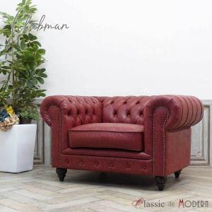 チェスターフィールド ソファ 1.5人掛け ソファー 一人用 長椅子 ヴィンセント ヴィンテージ レトロ シャビー 英国 イギリス ラウンジ vx1.5p93|classic-de-modern