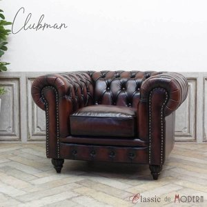 チェスターフィールド ソファ 1人掛け ソファー 一人用 長椅子 ヴィンセント ヴィンテージ レトロ シャビー 英国 イギリス ラウンジ VX1LS7126|classic-de-modern