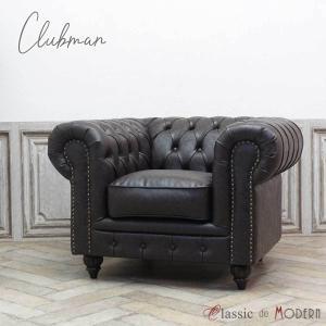 チェスターフィールド ソファ 1人掛け ソファー 一人用 長椅子 ヴィンセント ヴィンテージ レトロ シャビー 英国 イギリス ラウンジ VX1P92|classic-de-modern