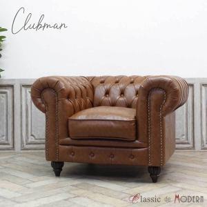 チェスターフィールド ソファ 1人掛け ソファー 一人用 長椅子 ヴィンセント ヴィンテージ レトロ シャビー 英国 イギリス ラウンジ VX1P94|classic-de-modern