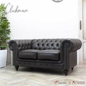 チェスターフィールド ソファ 2人掛け ソファー 二人用 長椅子 ヴィンセント ヴィンテージ レトロ シャビー 英国 イギリス ラウンジ VX2P92|classic-de-modern