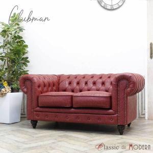 チェスターフィールド ソファ 2人掛け ソファー 二人用 長椅子 ヴィンセント ヴィンテージ レトロ シャビー 英国 イギリス ラウンジ VX2P93|classic-de-modern