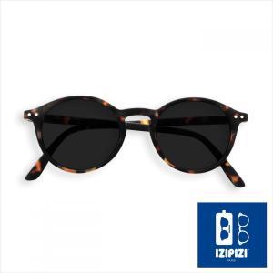 IZIPIZI イジピジ  サングラス #D メンズ レディース 男性 女性 べっ甲 ボストンSUN ブランド 海外 通販 人気 フランス N-Sunglasses|classica