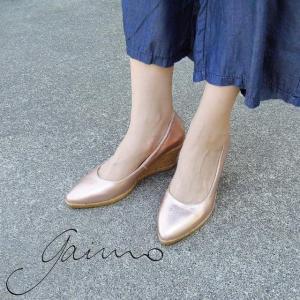 gaimo/ガイモ エスパドリーユパンプス レディース 39 24.5cm 25cm 靴 人気 通販 ピンク メタリック 春 夏 ウェッジソール TEVA-JH|classica