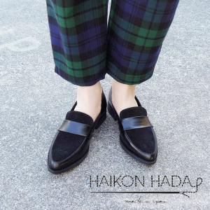 HAIKON HADAアイコンアダ/レザーポインテッドトゥローファー 37 39 23.5cm 24.5cm レディース ブラック 黒 フラットシューズ スペイン製 おしゃれ 通販|classica