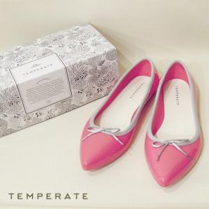 TEMPERATEテンパレイト/バレエシューズ パンプス ピンク 39 24cm 24.5cm レインシューズ 靴 レディース ALMAアルマ ポインテッドフラットシューズ 通販|classica