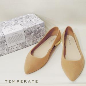 TEMPERATEテンパレイト/スエードパンプス バレエシューズ ベージュ 40 24.5cm 25cm レインシューズ 靴 レディース NOMAノマ ポインテッド フラットシューズ 通販|classica