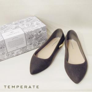 TEMPERATEテンパレイト/スエードパンプス バレエシューズ グレー 38 23.5cm 24cm レインシューズ 靴 レディース NOMAノマ ポインテッド フラットシューズ 通販|classica