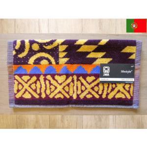 JMAジェイエムエー/ポルトガル製ウォッシュタオル オリゾンテ 30×30 ハンドタオル ミニタオル ハンカチ 綿100%  幾何学柄|classica