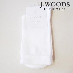ポルトガル製 コットンカラーソックス 靴下 レディース 白 ホワイト 女性 婦人 春夏 薄手 海外 ブランド 通販 おしゃれ J.WOODS|classica