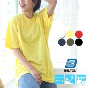 ★吸汗速乾 ドライtシャツ ★  ドライメッシュ素材ですばやく汗を吸収 放出する着心地快適なTシャツ...
