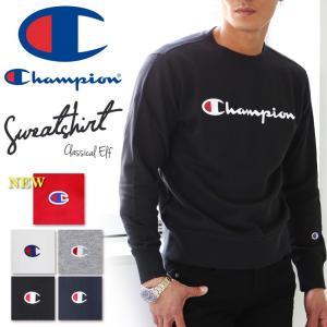 チャンピオン トレーナー 4サイズ展開 CHAMPIONのロゴシリーズスウェットシャツ アメカジ Championトレーナー