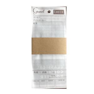 クラシカルコーヒーロースター オリジナル 会計伝票 単式 100枚×10冊 classicalcoffee