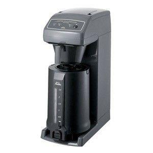 送料無料 カリタ Kalita 業務用 コーヒーマシン ET-350 コーヒーブルーワー Coffee Brewer classicalcoffee