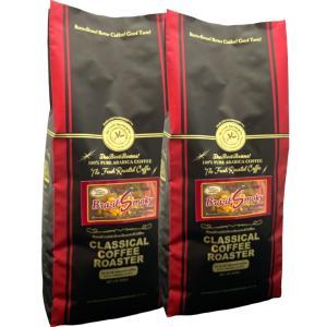 コーヒー 珈琲 コーヒー豆 1kg ブラジル スモーキー ブレンドコーヒー 1.1lb 500g 2個セット 豆 or 挽|classicalcoffee