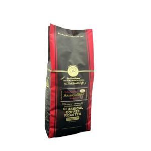 コーヒー 珈琲 コーヒー豆 アラビカンボディ ブレンド コーヒー 500g 1.1lb 豆 or 挽|classicalcoffee