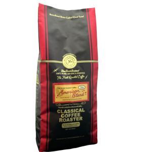 コーヒー 珈琲 コーヒー豆 アメリカン ブレンド コーヒー 500g 1.1lb 豆 or 挽|classicalcoffee