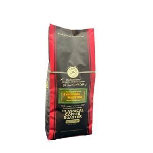コーヒー豆 送料無料  コロンビア スプレモ ストレート コーヒー 500g ( 1.1lb) 【 豆 or 挽 】  クラシカルコーヒーロースター|classicalcoffee