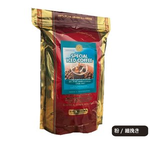 ■C.C.R Special Ice Blend  Whole Coffee Bean  2.2lb...