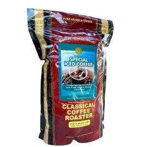 コーヒー 水出し 珈琲 スペシャル アイスコーヒー ブレンド 1kg 2.2lb パウダー挽|classicalcoffee