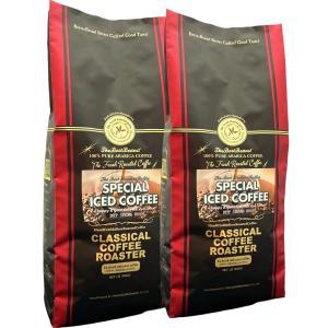 コーヒー 水出し 珈琲 スペシャル アイスコーヒー ブレンド 1kg 1.1lb 500g 2個セット 豆 or 挽|classicalcoffee