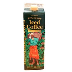 アイスコーヒー ビターテイスト アイスコーヒー 無糖 1L 紙パック classicalcoffee