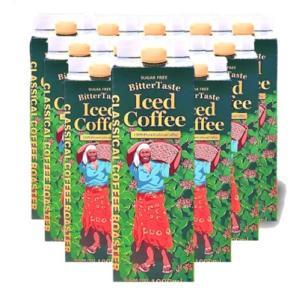 アイスコーヒー ビターテイスト アイスコーヒー 無糖  1L×12本入り classicalcoffee