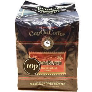 アラビカコーヒー 100% ハウスブレンド カップオンコーヒー 10杯分セット ドリップオンコーヒー クラシカルコーヒーロースター classicalcoffee