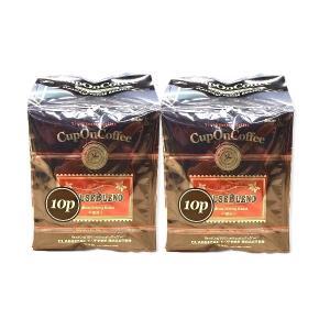 アラビカコーヒー 100% ハウスブレンド カップオンコーヒー 20杯分セット ドリップオンコーヒー クラシカルコーヒーロースター classicalcoffee