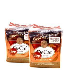 デカフェ コロンビア カップオンコーヒー 20杯分セット カフェインレス ドリップオンコーヒー クラシカルコーヒーロースター|classicalcoffee