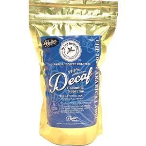 コーヒー豆 送料無料  デカフェ コロンビア コーヒー 150g 【 豆 or 挽 】 ノンカフェイン クラシカルコーヒーロースター|classicalcoffee
