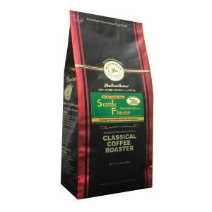 コーヒー 珈琲 コーヒー豆 シアトルフレーバー ブレンド コーヒー 250g 8,8oz 豆 or 挽|classicalcoffee
