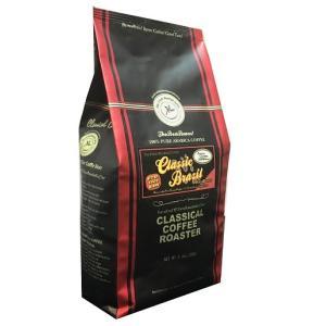 コーヒー 珈琲 コーヒー豆 クラシックブラジル ブレンド コーヒー 250g 8,8oz 豆 or 挽|classicalcoffee