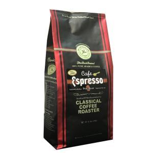 コーヒー 珈琲 コーヒー豆 カフェ エスプレッソ ダークロースト ブレンド コーヒー 250g 8,8oz 豆 or 挽|classicalcoffee