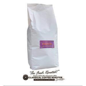 紅茶 オレンジペコ ティ リーフ 茶葉 1kg 1000g  ORANGEPEKO 業務用 大容量|classicalcoffee