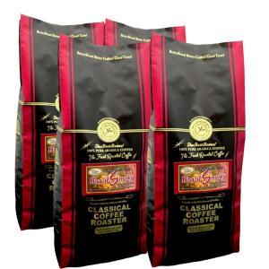 コーヒー 珈琲 コーヒー豆 2kg セット ブラジル スモーキー ブレンドコーヒー 1.1lb 500g 4個セット 豆 or 挽|classicalcoffee